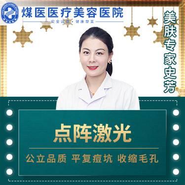 https://heras.igengmei.com/service/2019/09/24/4bd32fbd2d-half