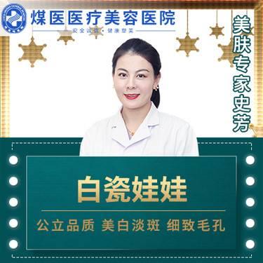 https://heras.igengmei.com/service/2019/09/24/63951d2def-half