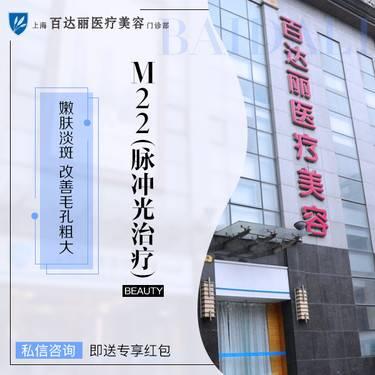 https://heras.igengmei.com/service/2019/09/24/6592c6e2d1-half
