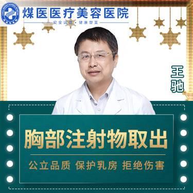 https://heras.igengmei.com/service/2019/09/24/7c58961642-half