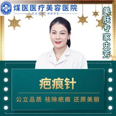 https://heras.igengmei.com/service/2019/09/24/93e99013a7-half