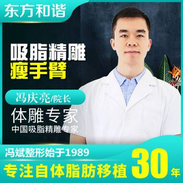 https://heras.igengmei.com/service/2019/09/24/b97e22d6de-half