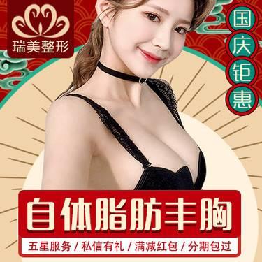 https://heras.igengmei.com/service/2019/09/24/d3ac098943-half