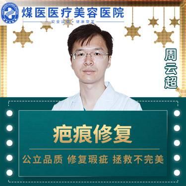 https://heras.igengmei.com/service/2019/09/24/d7c795f693-half