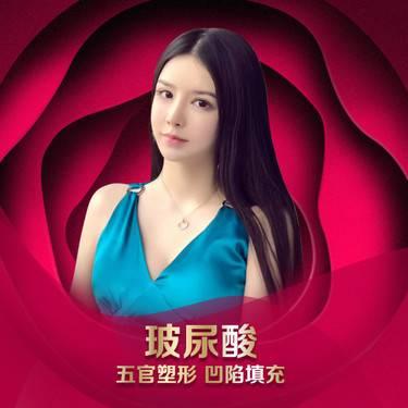 https://heras.igengmei.com/service/2019/09/25/05e0f10575-half