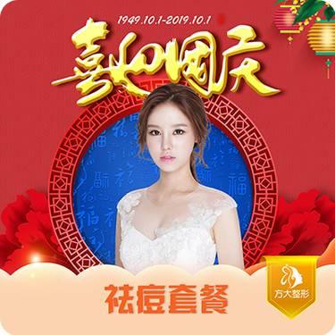 https://heras.igengmei.com/service/2019/09/25/15d41c02b0-half