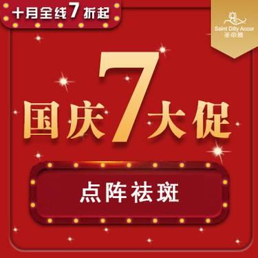 https://heras.igengmei.com/service/2019/09/25/1b0da0c87d-half