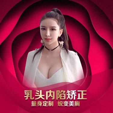 https://heras.igengmei.com/service/2019/09/25/2124a10964-half