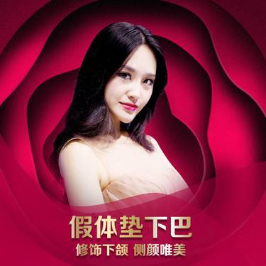 https://heras.igengmei.com/service/2019/09/25/2ddae29d4e-half