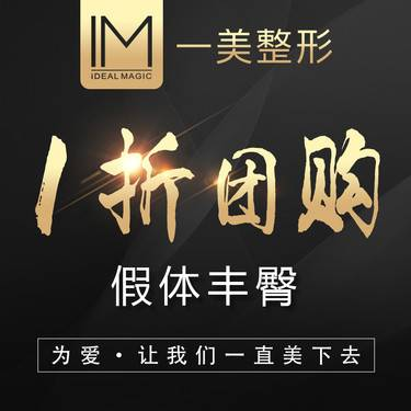 https://heras.igengmei.com/service/2019/09/25/3486309d2b-half