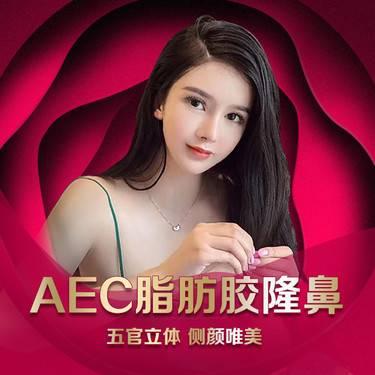 https://heras.igengmei.com/service/2019/09/25/3f175e217d-half