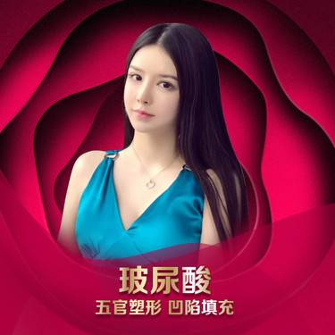 https://heras.igengmei.com/service/2019/09/25/40a7b2683b-half