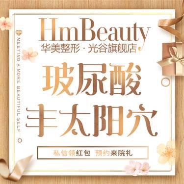 https://heras.igengmei.com/service/2019/09/25/4f8f1d3877-half