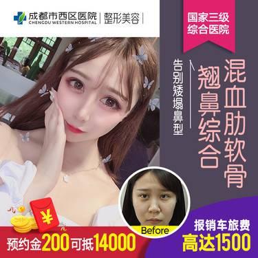 https://heras.igengmei.com/service/2019/09/25/5ba5ece140-half
