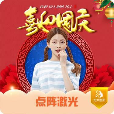https://heras.igengmei.com/service/2019/09/25/5e3bab1dfe-half