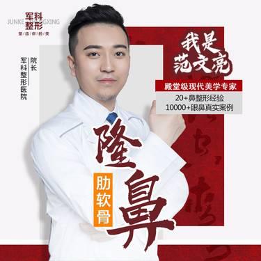 https://heras.igengmei.com/service/2019/09/25/6140436af6-half