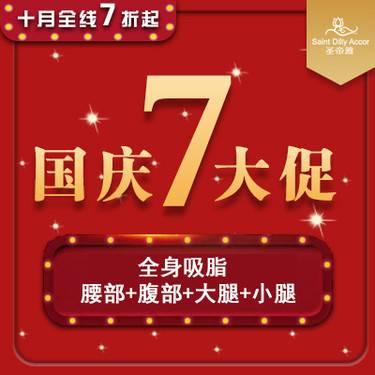 https://heras.igengmei.com/service/2019/09/25/67e6ab291c-half