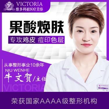 https://heras.igengmei.com/service/2019/09/25/6c7f266054-half