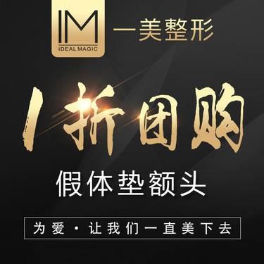 https://heras.igengmei.com/service/2019/09/25/744d5cdd81-half