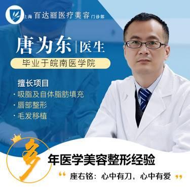 https://heras.igengmei.com/service/2019/09/25/7e95d6ca68-half