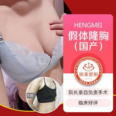 https://heras.igengmei.com/service/2019/09/25/7fbc5e6337-half