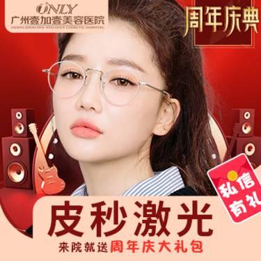 https://heras.igengmei.com/service/2019/09/25/84b189c6f7-half