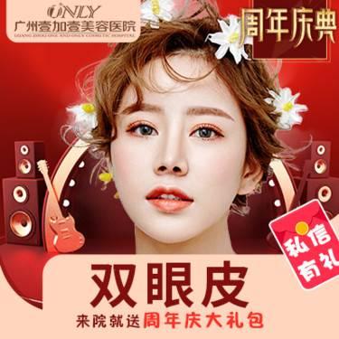 https://heras.igengmei.com/service/2019/09/25/862b33781a-half