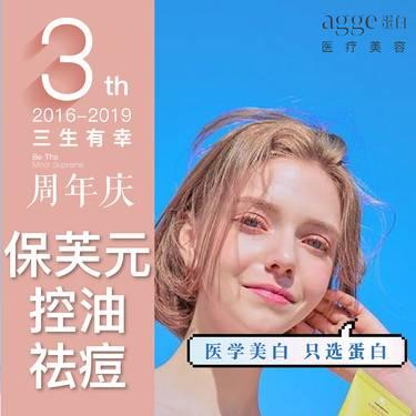 https://heras.igengmei.com/service/2019/09/25/8df7d8870b-half