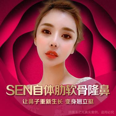 https://heras.igengmei.com/service/2019/09/25/90f9f0b9b9-half