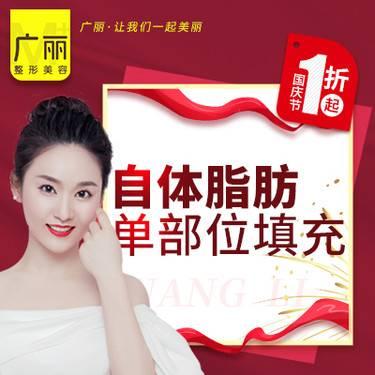 https://heras.igengmei.com/service/2019/09/25/9316b5e822-half