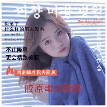 https://heras.igengmei.com/service/2019/09/25/98924236cb-half