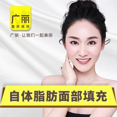 https://heras.igengmei.com/service/2019/09/25/98c98035fd-half