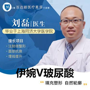 https://heras.igengmei.com/service/2019/09/25/a00f700222-half