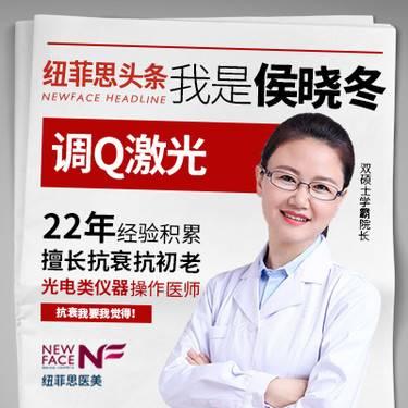 https://heras.igengmei.com/service/2019/09/25/ab7f00a634-half