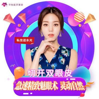 https://heras.igengmei.com/service/2019/09/25/ad2cfed018-half