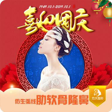 https://heras.igengmei.com/service/2019/09/25/adc195f2d8-half