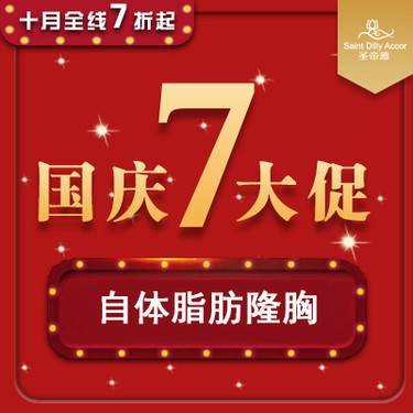 https://heras.igengmei.com/service/2019/09/25/b5660c9ab5-half