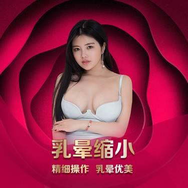 https://heras.igengmei.com/service/2019/09/25/b76984cd6b-half