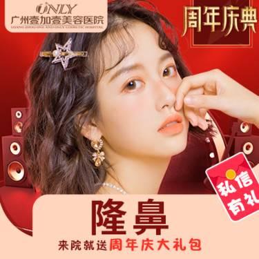 https://heras.igengmei.com/service/2019/09/25/b8498133b5-half