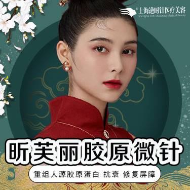 https://heras.igengmei.com/service/2019/09/25/bd2baa589e-half