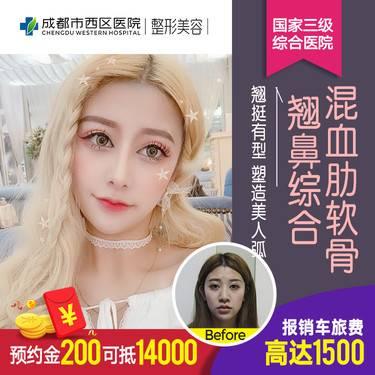 https://heras.igengmei.com/service/2019/09/25/c4227a0466-half