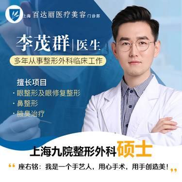 https://heras.igengmei.com/service/2019/09/25/c7871124b2-half