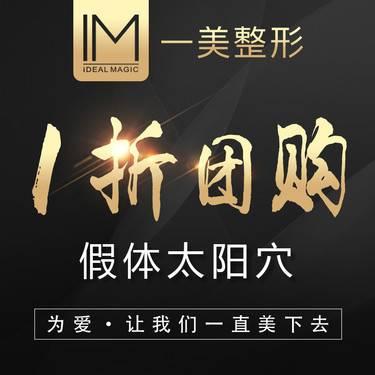 https://heras.igengmei.com/service/2019/09/25/d02b3fbe63-half