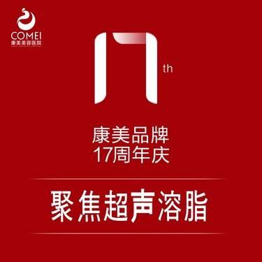 https://heras.igengmei.com/service/2019/09/25/d2f1a51d22-half