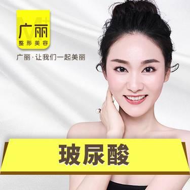 https://heras.igengmei.com/service/2019/09/25/d4d086dbd6-half