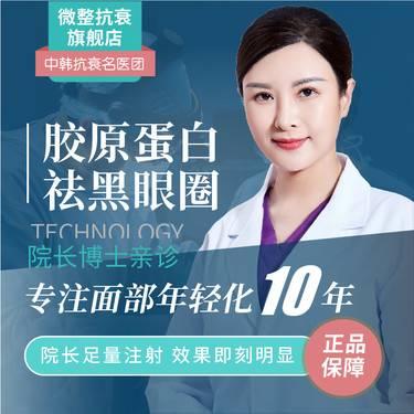 https://heras.igengmei.com/service/2019/09/25/ef82b06e21-half