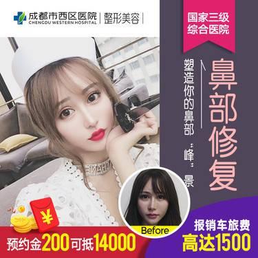 https://heras.igengmei.com/service/2019/09/25/fb76a1d065-half