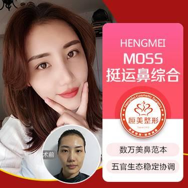https://heras.igengmei.com/service/2019/09/25/fd1c6be08c-half