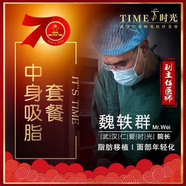 https://heras.igengmei.com/service/2019/09/26/0cb3d76f10-half