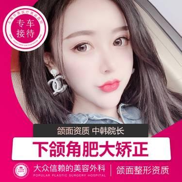 https://heras.igengmei.com/service/2019/09/26/172e4b0d47-half